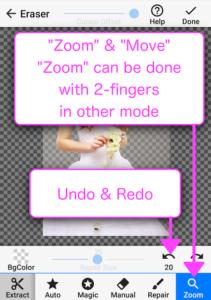 روش کار با ابزار های برنامه background eraser