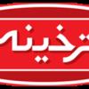 logo-tarkhine-Fa